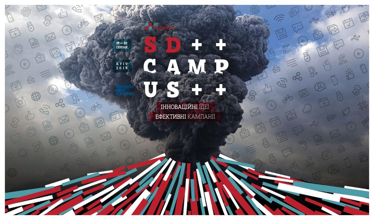 main_SD_CAMPUS_2016_SDPLATFORM