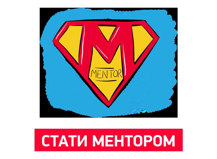 mentor_su5perhero_tr