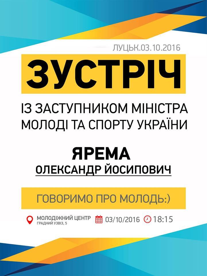 14485017_987428061379983_1343422509528992618_n