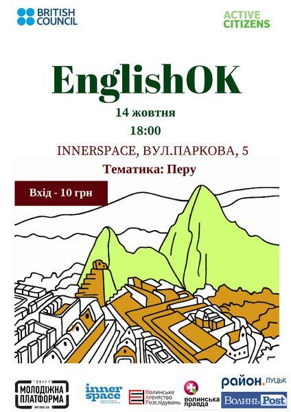 englishok_result