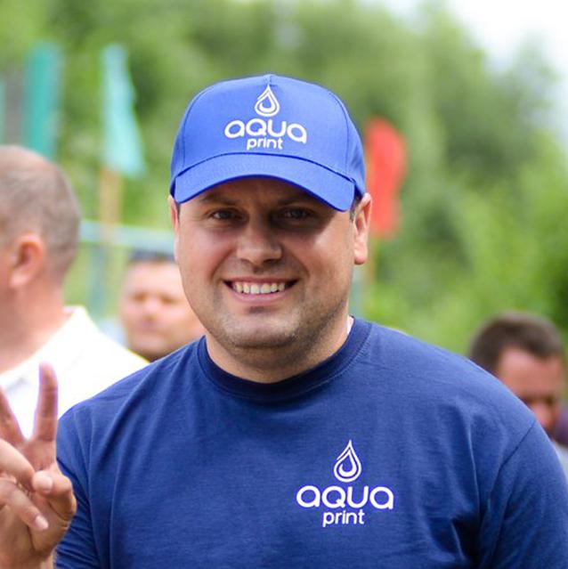 Сергій Набойчик
